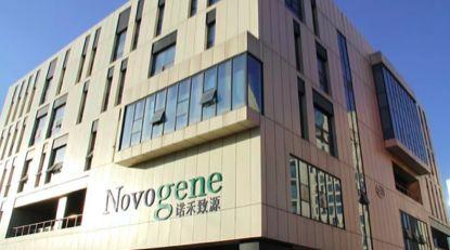 【快讯】诺禾致源肿瘤NGS多基因检测试剂盒获CFDA审批通过