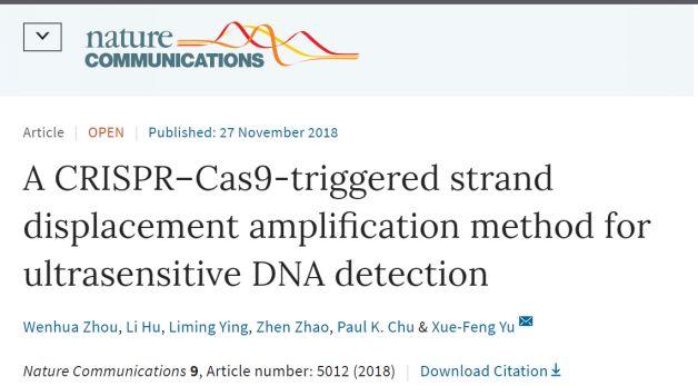 国产新技术终于来啦!基因魔剪成了分子诊断的新帮手