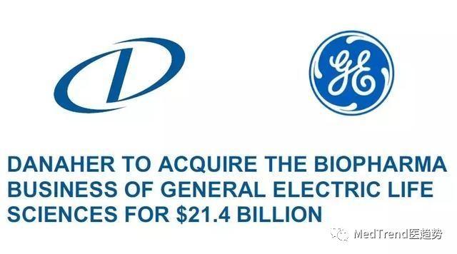 214亿美元!丹纳赫收购通用旗下生物制药部门!谁是赢家?