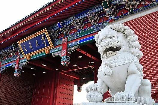 上海交通大学精准医疗产业精英研修班第二期招生简章