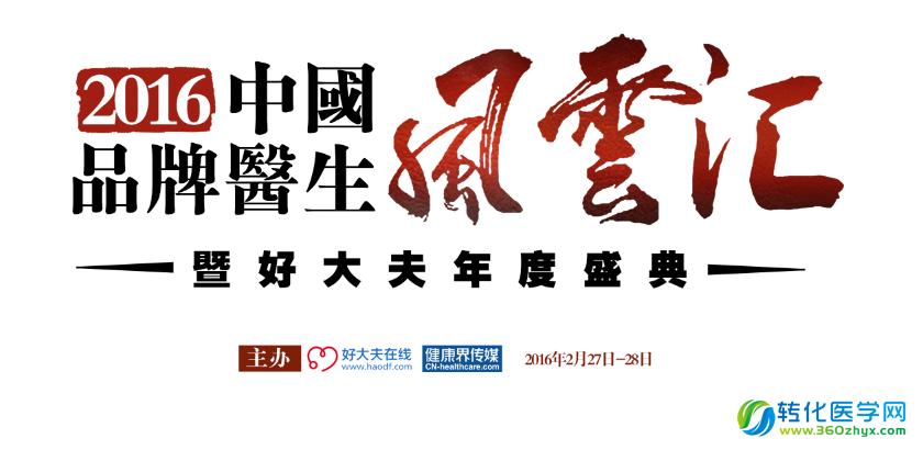 创业团队logo设计图片