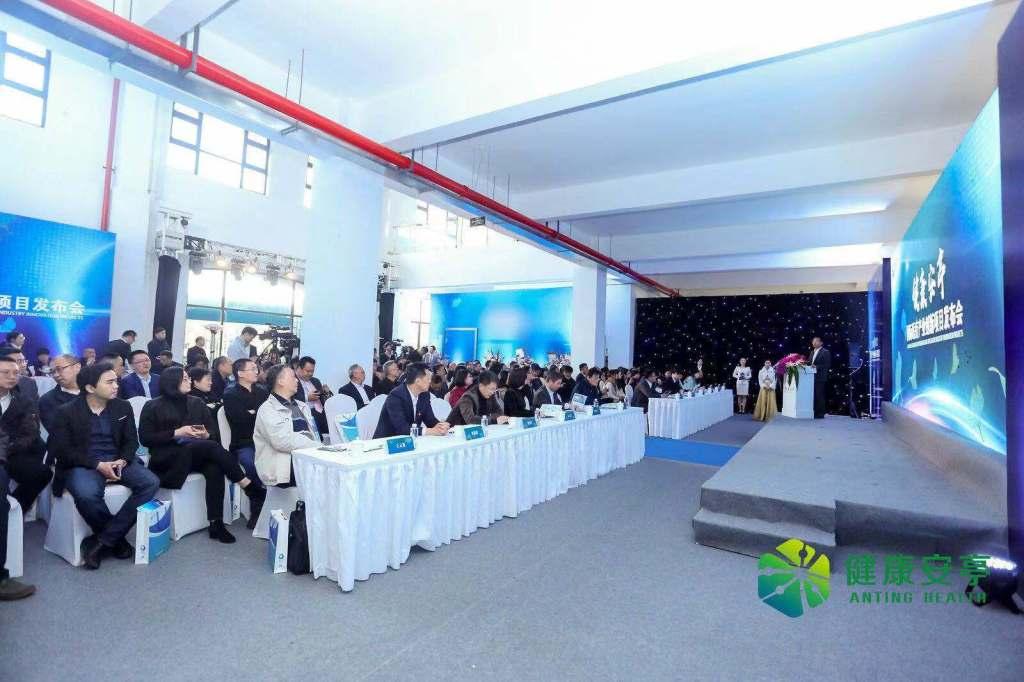 【快讯】健康安亭国际医疗产业创新项目发布会暨上海安亭国际医疗产业园开园仪式顺利举办