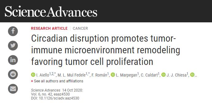 【Science子刊】熬夜会改变肿瘤免疫微环境,加快癌细胞增殖
