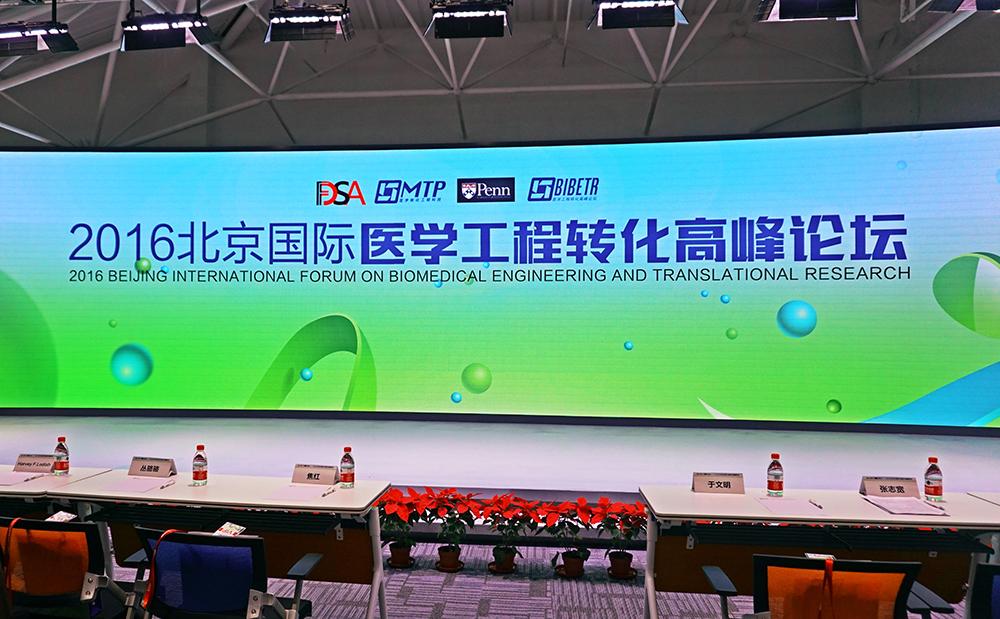 中国有望第一次成为全球研发1