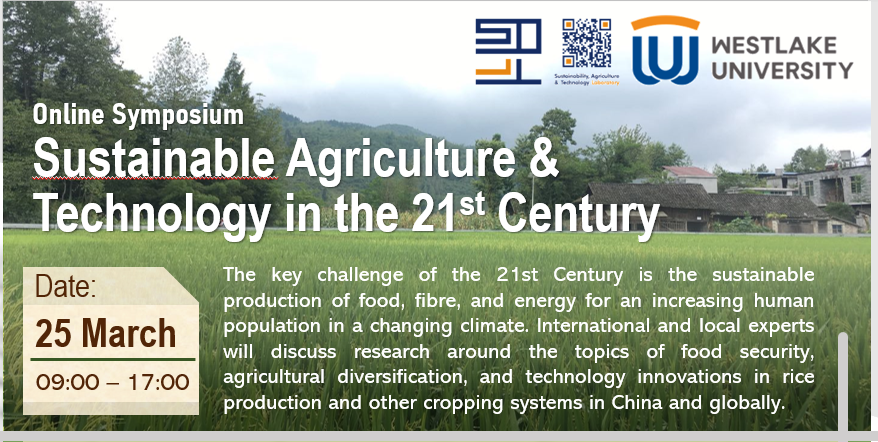 Sustainable Agriculture & Technology in the 21st Century